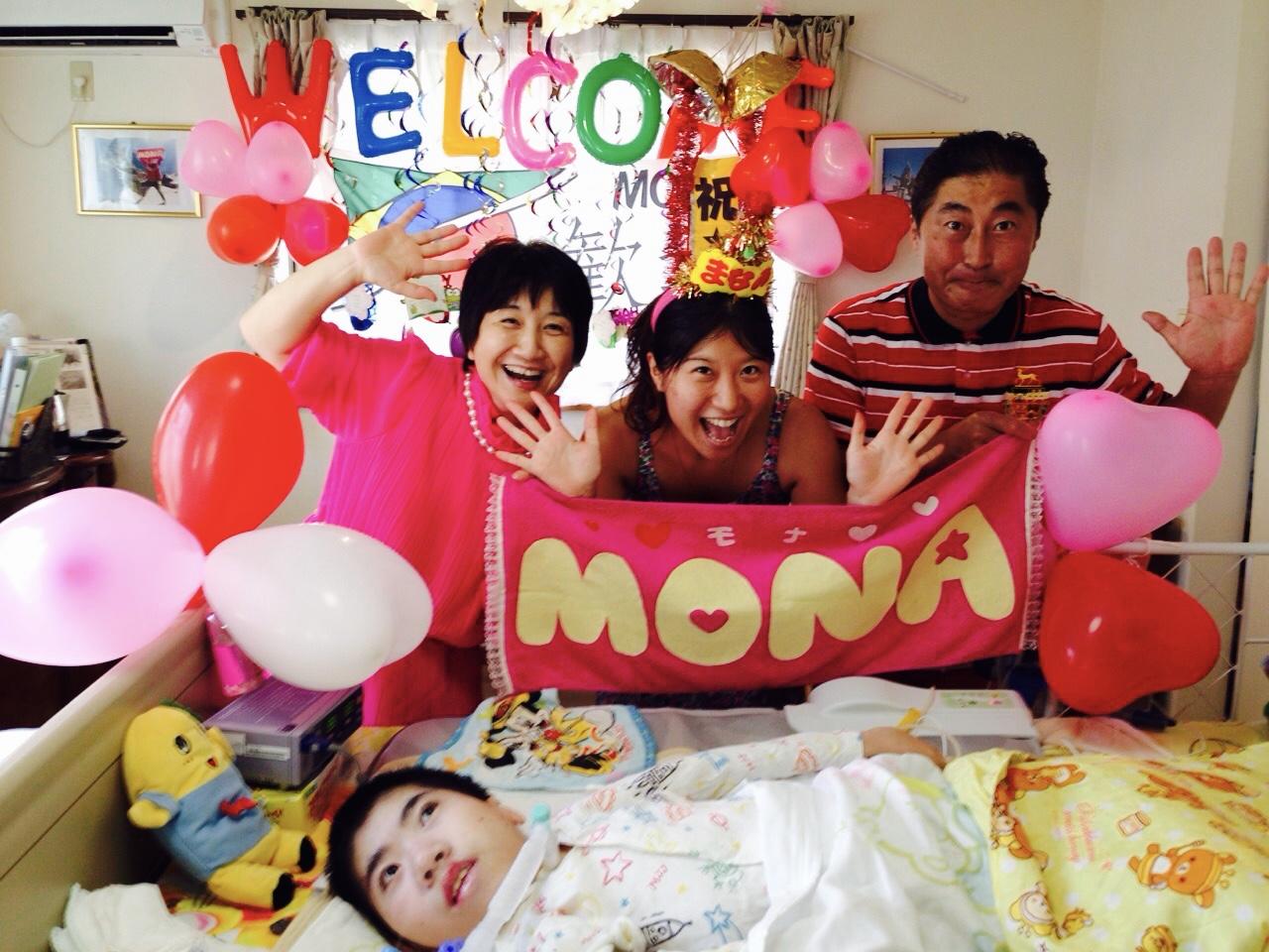 日本帰国日 愛する家族と