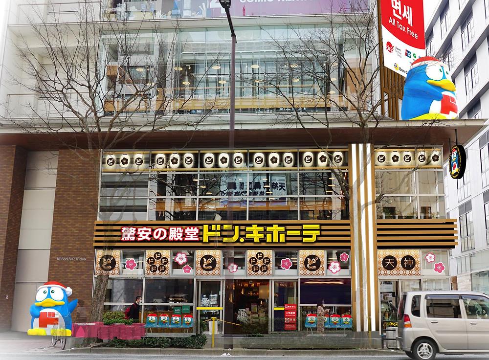 【店舗入口付近 ドンペンベンチイメージ】