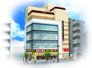 2018年5月10日(木)『ドン・キホーテ赤坂見附店』オープン!