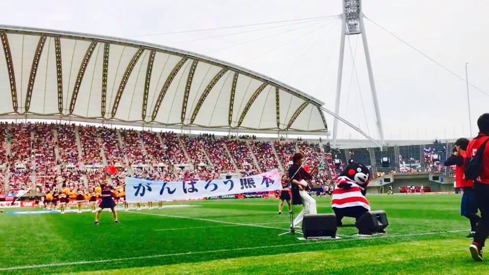 2017年熊本県復興応援ラグビーWカップ国際テストマッチ津軽三味線演奏家髙﨑裕士氏とコラボ