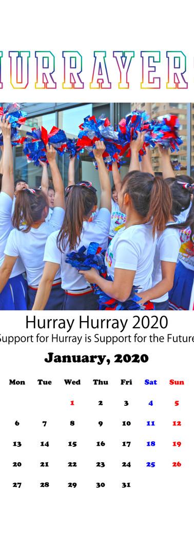 WP-i-202001.jpg