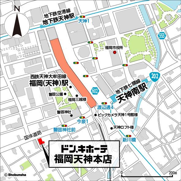 【ドン・キホーテ福岡天神本店周辺地図】