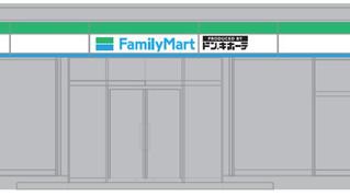 ファミリーマートとドン・キホーテの共同実験店舗の開始について
