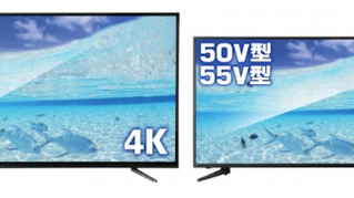 大型ゾーンのラインナップを拡充して新登場!「4K/HDR対応液晶テレビ(50V型/55V型/60V型)」 ~5月1日(火)午前11時より予約受付開始~