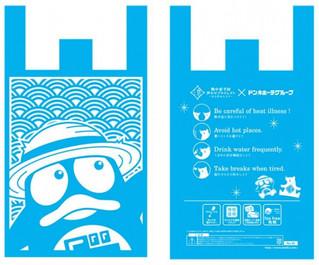 熱中症予防の啓発メッセージ入り7月10日(月)から全国で「夏季限定 青色レジ袋」を配布します!