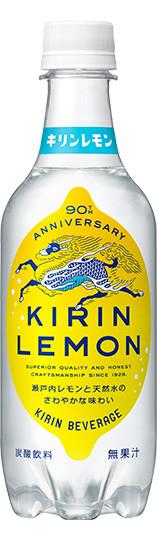 ~品質本位を貫いて90年~ なつかしいのに新しい「キリンレモン」4月10日(火)リニューアル発売!