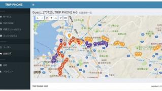 民泊業界のデータエクスチェンジ市場へ コンシェルジュアプリで、旅行者の行動履歴データを可視化!