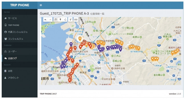 ※TRIP PHONE行動履歴管理画面イメージ