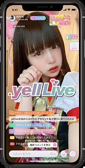 つむMOOK_sample.png