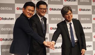 楽天と電通、新会社「楽天データマーケティング株式会社」を設立