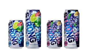 「キリン 氷結®ストロング ライム」リニューアル発売「キリン 氷結®ストロング 巨峰」新発売