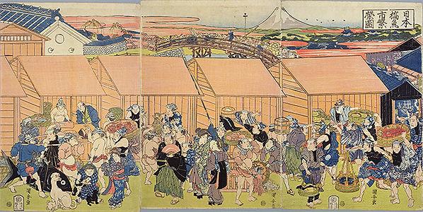 日本橋魚市繁栄図.jpg