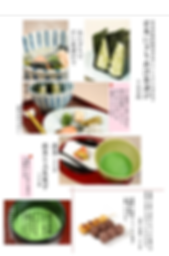 グランドメニューnew_店頭用-3.png