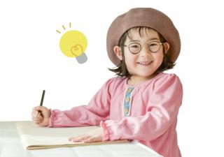 """自由な学び""""ホームスクール""""でのびのびとした学習を"""