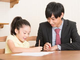 あなたの支援で子供達に明るい未来を!ステップアップ塾とは?