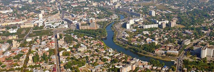 Полёт на самолёте над городом Харьков