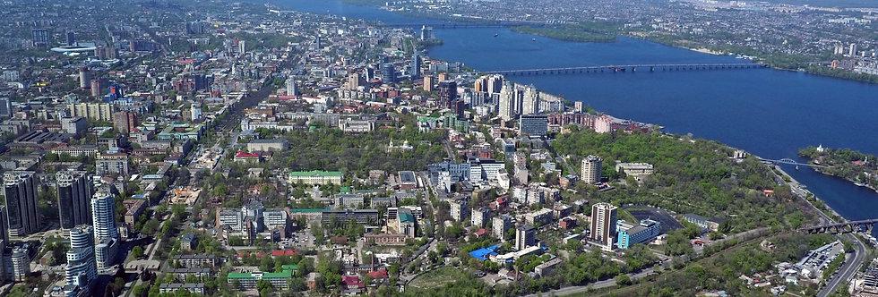 Полёт на самолёте над городом Днепр