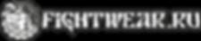 FW_лого.png