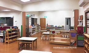 臺北市私立小綠山森林幼兒園.jpg