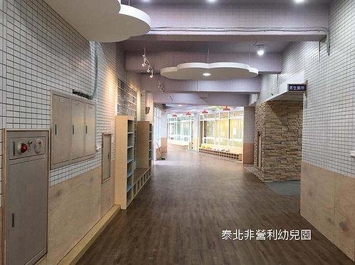 臺北市泰北非營利幼兒園