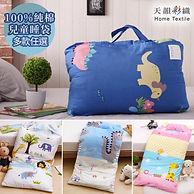 【天韻彩織】多款任選-100%純棉冬夏兩用兒童睡袋1.jpg