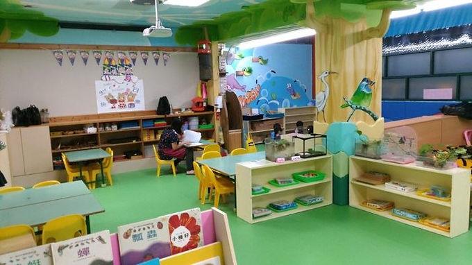 新北市私立嘉樂幼兒園