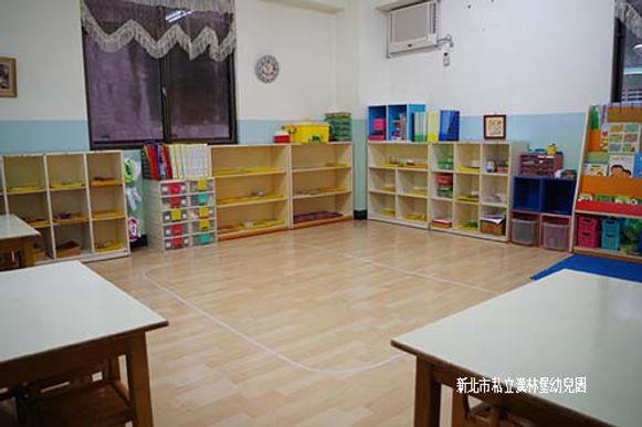 新北市私立漢林堡幼兒園