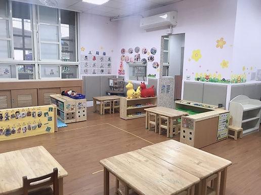 新北市永和區永平國民小學附設幼兒園