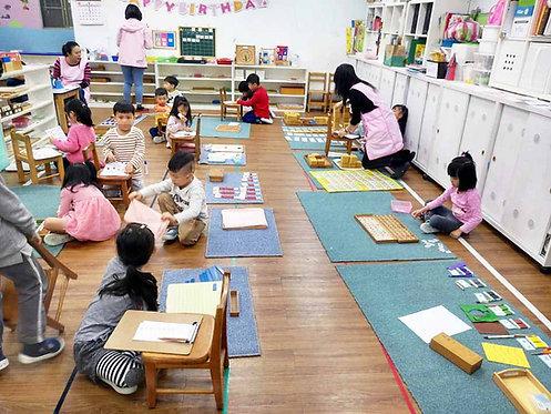 新北市私立大同幼兒園