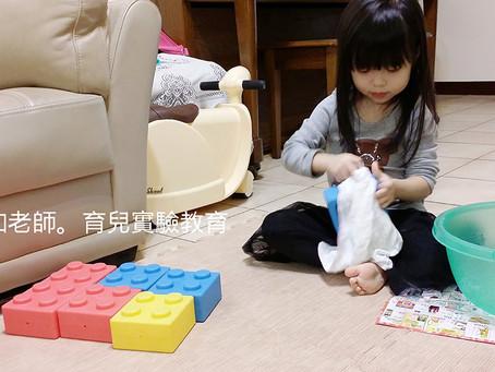 兒童職能治療師建議『適合3-4歲幼兒的遊戲與活動清單』