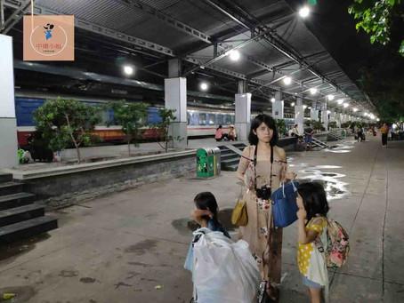 越南|親子自由行|臥鋪火車跨夜旅程