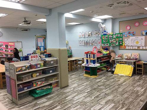 新北市私立育才國民小學附設幼兒園