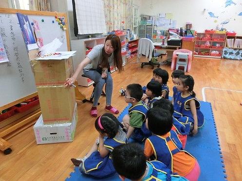 新北市中和區光復國民小學附設幼兒園