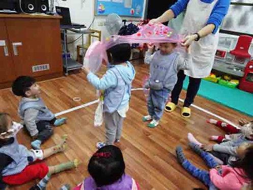 新北市板橋區文聖國民小學附設幼兒園