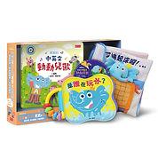 【賴馬給0-3歲寶寶的遊戲書】(洗澡書+布書+兒歌本+CD,共3書1CD).jp