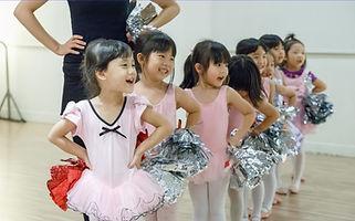 舞動世界兒童舞蹈|律動、芭蕾、MV舞蹈