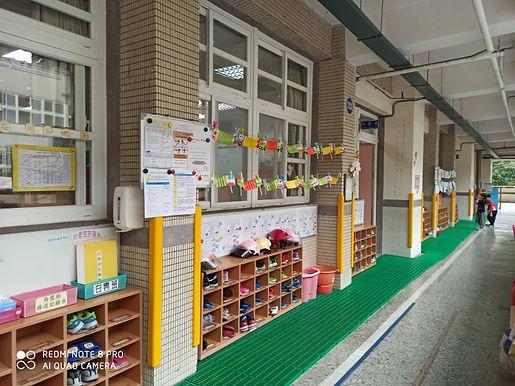 新北市中和區錦和國民小學附設幼兒園