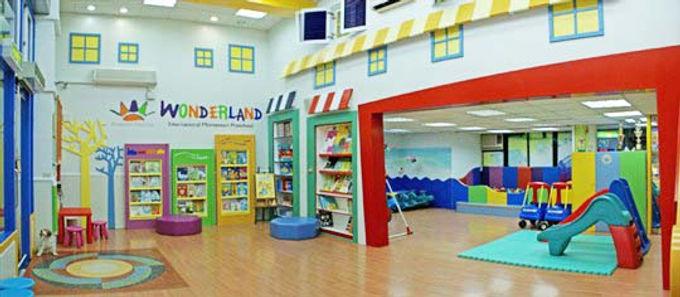 新北市私立新天地國際蒙特梭利幼兒園