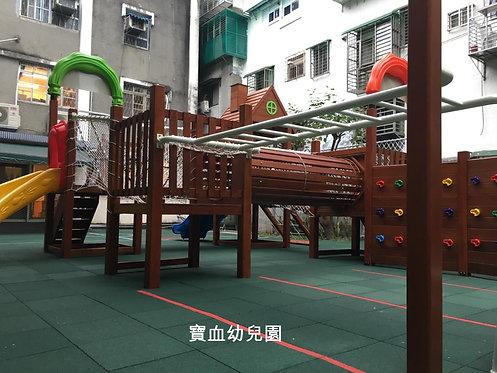臺北市私立寶血幼兒園