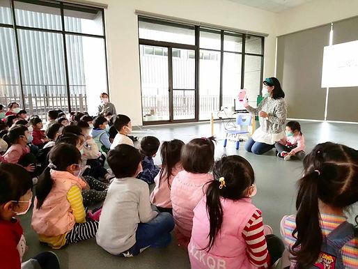 新北市柏翠非營利幼兒園