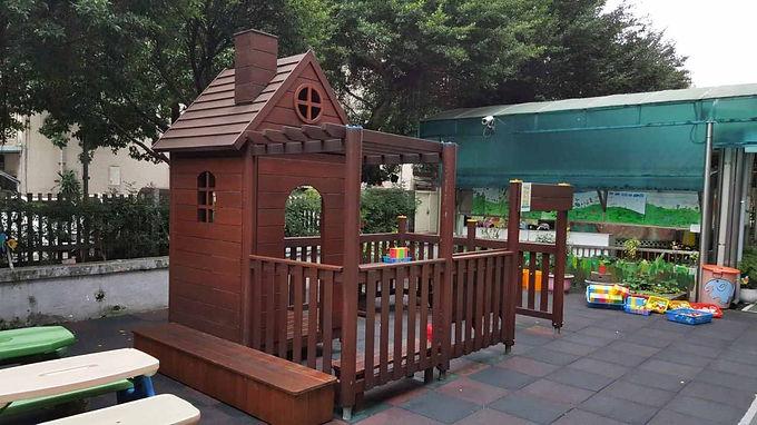 臺北市立信義幼兒園