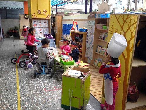 新北市私立大安幼兒園