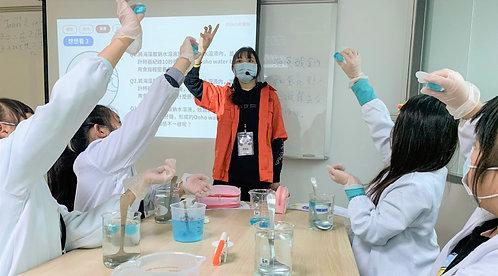 鷹展國際教育- 科學實驗• 程式教育/ 中正區、松山區