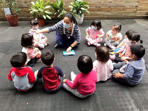 新北市私立茁壯園中和幼兒園