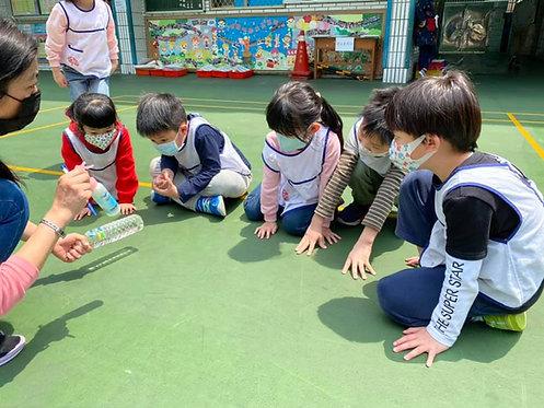 竹林高級中學附設新北市私立竹林幼兒園
