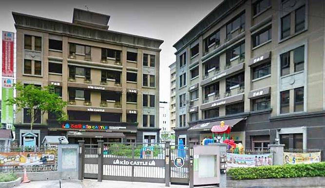 臺北市私立吉的堡英格幼兒園