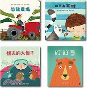 幼兒閱讀起步繪本套書(二).jpg