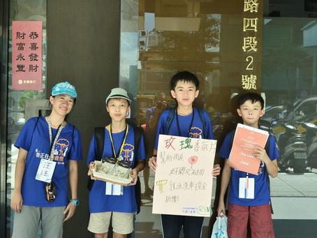 玩轉學校-創新創業冬夏令營(國小3~6年級)|台北、嘉義、高雄