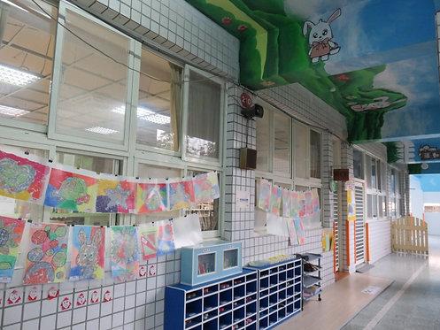 新北市中和區中和國民小學附設幼兒園
