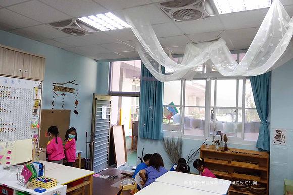新北市板橋區實踐國民小學附設幼兒園